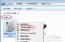 举个栗子:怎么阻止Windows7自动安装驱动程序