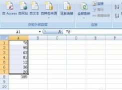 举个栗子:怎样快速把一堆文本型数字变成可计算的数字