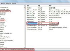 Windows 10/Windows 7修改调整软件默认安装路径