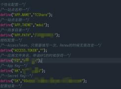 天翼云10T 盘API 开放下载