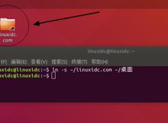 如何在Linux桌面上创建快捷方式