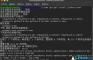 Pipx  – 在隔离环境中安装和运行Python应用程序