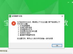 Windows server 2019 环境安装前操作(堪萨斯独立服务器nocix  45刀优惠到27刀)
