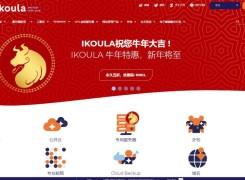 Ikoula 新年NNKL 优惠事件