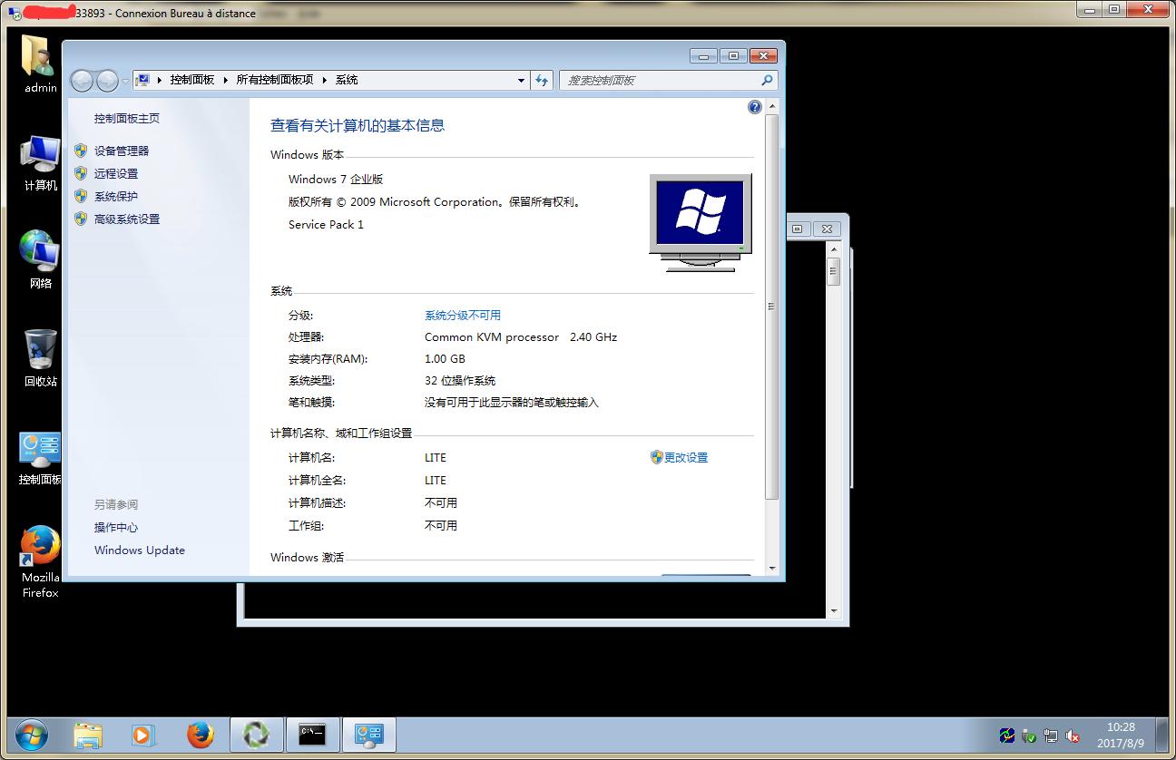 各种 DD Windows 系统版本及密码