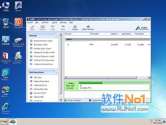 支持国产:AOMEI PE Builder 2.0   傻瓜化的 Windows PE 制作软件