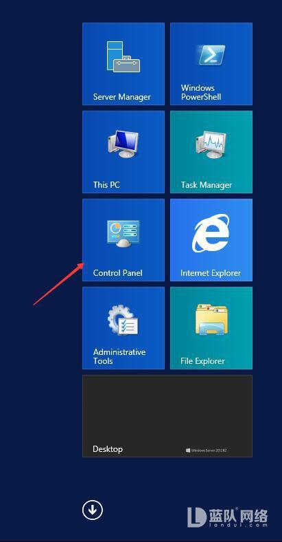 Windows Server 2012 添加中文语言包的步骤