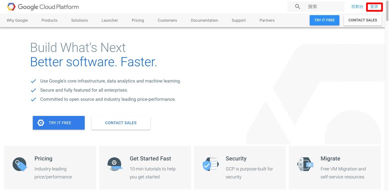 放弃免费DNS改用付费DNS-Google cloud DNS申请使用与解析效果