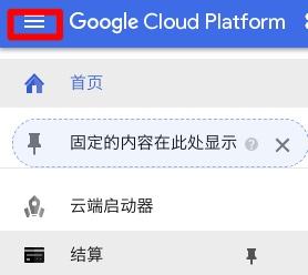放弃免费 DNS 改用付费 DNS-Google cloud DNS 申请使用与解析效果