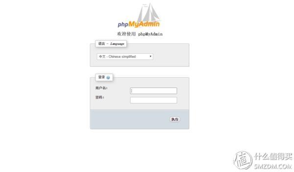 最简单的阿里云 256TB 的网盘 — Nextcloud 搭建过程