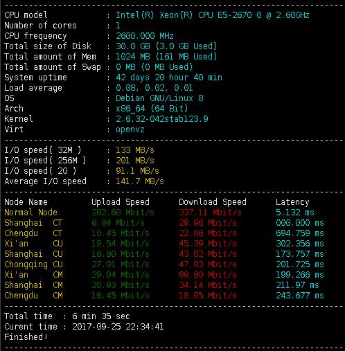 【转载】升级版Bench一键测试服务器脚本