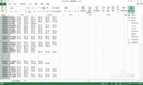 Excel 批量自动删除空白行超简单方法