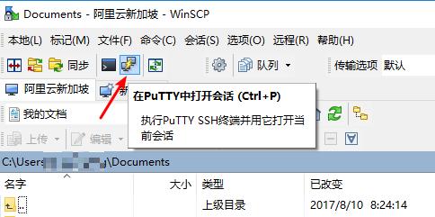 WinSCP 设置中文与自动关联 Putty
