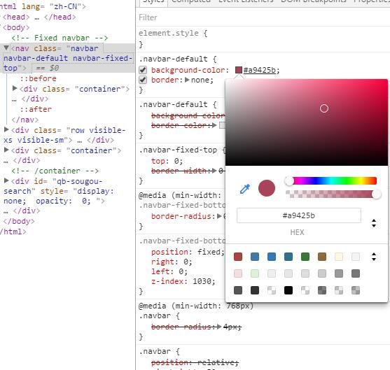 杰奇小说程序 17MB 自适应模版修改颜色