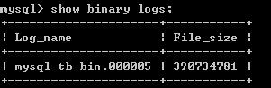 VPS 或服务器上正确清理 MySQL 日志方法