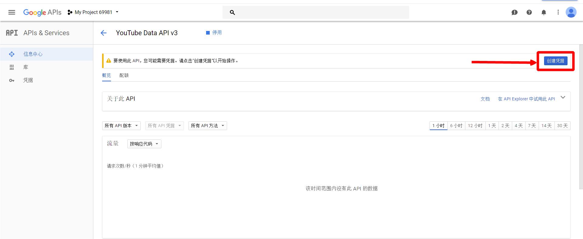 简单操作搭建 YTB 视频网站源码