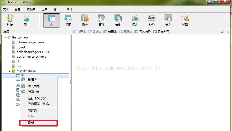 用 Navicat for Mysql 导入.sql 文件