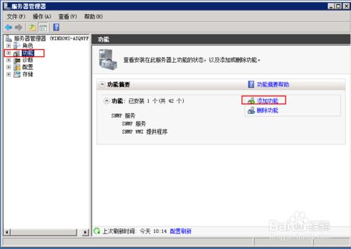 Telnet服务端和客户端安装