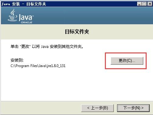 易读小说程序:Windows下TOMCAT环境安装教程懒人版
