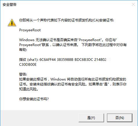 无需登录的百度网盘高速下载利器 Proxyee-Down