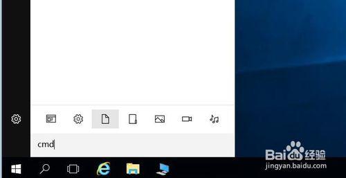 手动操作 Windows server  2016 桌面显示我的电脑