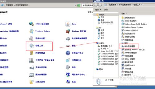 Telnet 服务端和客户端安装