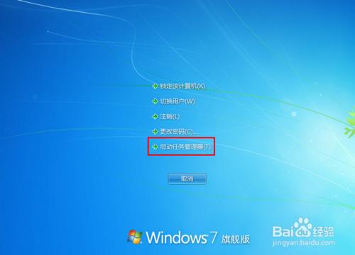 windows 7 桌面图标显示的几个案例
