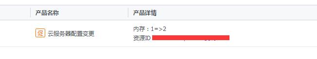 腾讯云大力促销:360元1h1g50G 1M 5年