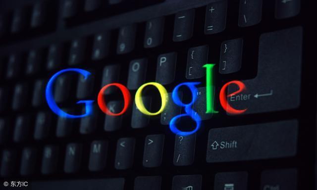 google app 域名即将面世,未公布域名注册价格