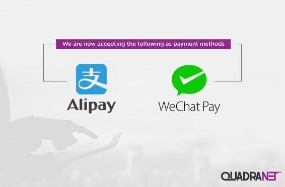 3 月 1 日起 QuadraNet 支持支付宝和微信