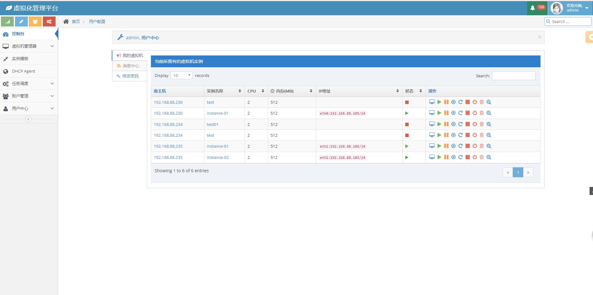 VManagePlatform 国人开发的 KVM VPS 管理平台面板