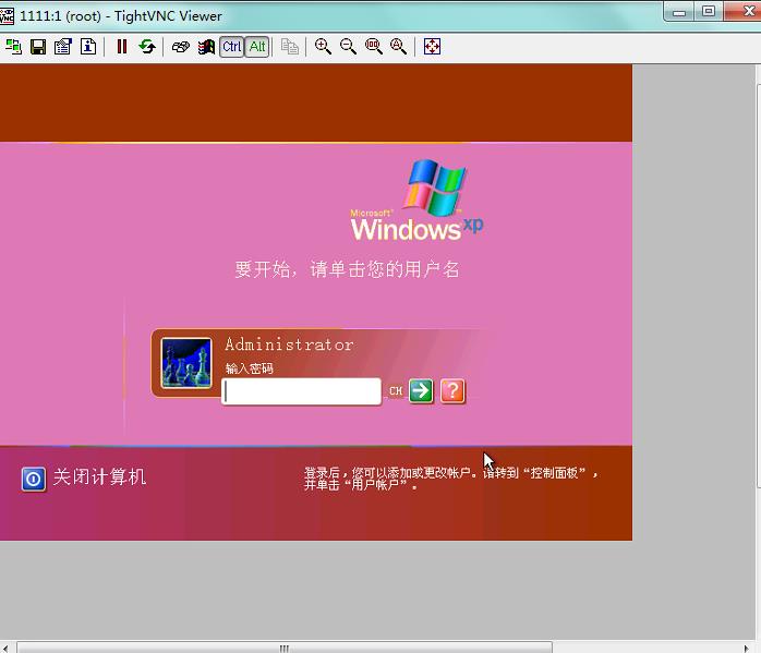 OVZ  vps 利用 qemu 安装 Windows XP