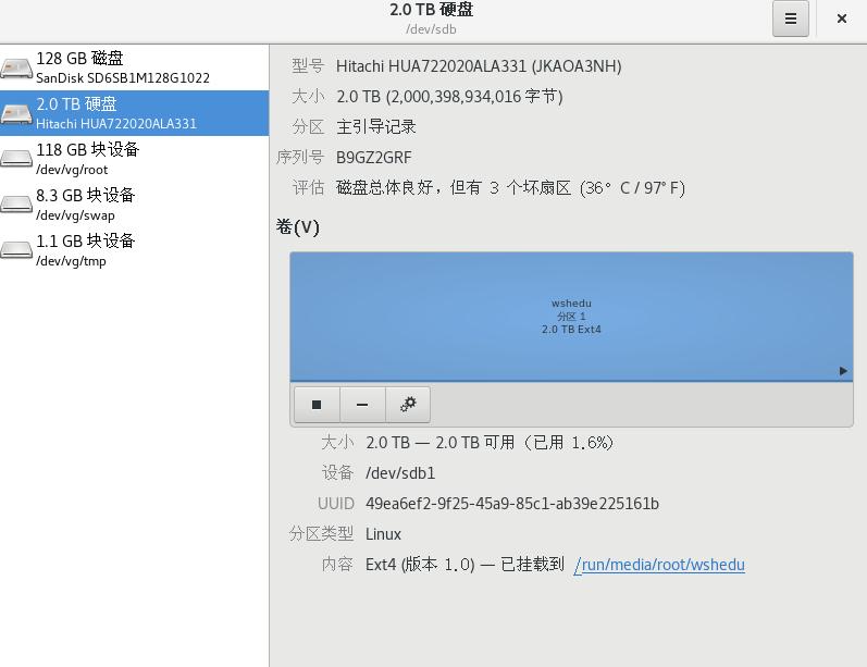 #折腾帝# centos 7 系统实现安装虚拟机管理器-安装 qemu-kvm
