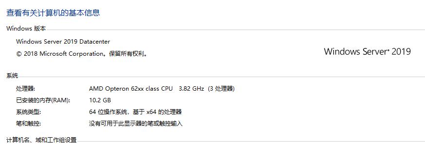#折腾帝# centos 7 系统实现安装虚拟机管理器-虚拟机装 Windows 2019 系统