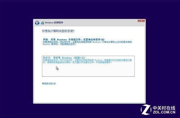 Windows 官方软件利用 U 盘安装 Windows 10
