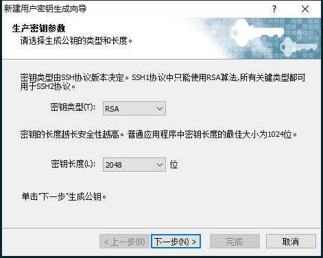 申请 Oracle Cloud 永久免费服务+300 美元试用额度