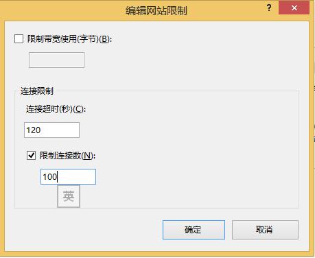 反代引起的IIS HTTP 错误 400.605 – Bad Request