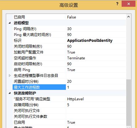 反代引起的 IIS HTTP 错误 400.605 - Bad Request