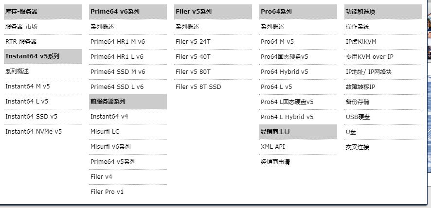 #黑五#德国EUserv推出AMD 1055T/16G/2*2T/30欧