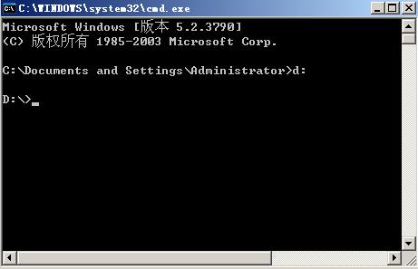 简单命令对 mysql 数据库的备份与还原