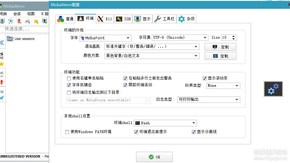 MobaXterm 11.1 免设置简体中文汉化版