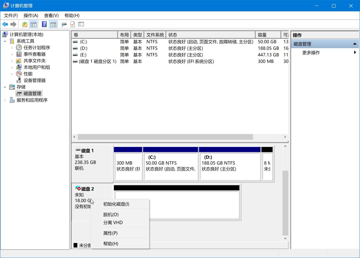 Ikoula服务器  DD   Windows 2019 制作教程