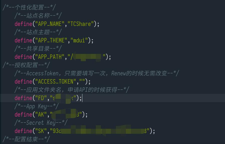 天翼云 10T 盘 API 开放下载