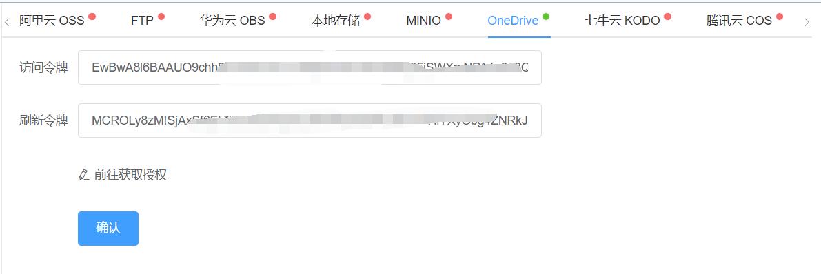 Z-File 在线网盘程序,支持对象存储、本地存储、S3 协议、OneDrive 商业/家庭/个人/世纪互联版