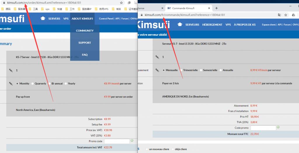 Kimsufi 美国站的优惠在法国站购买服务器