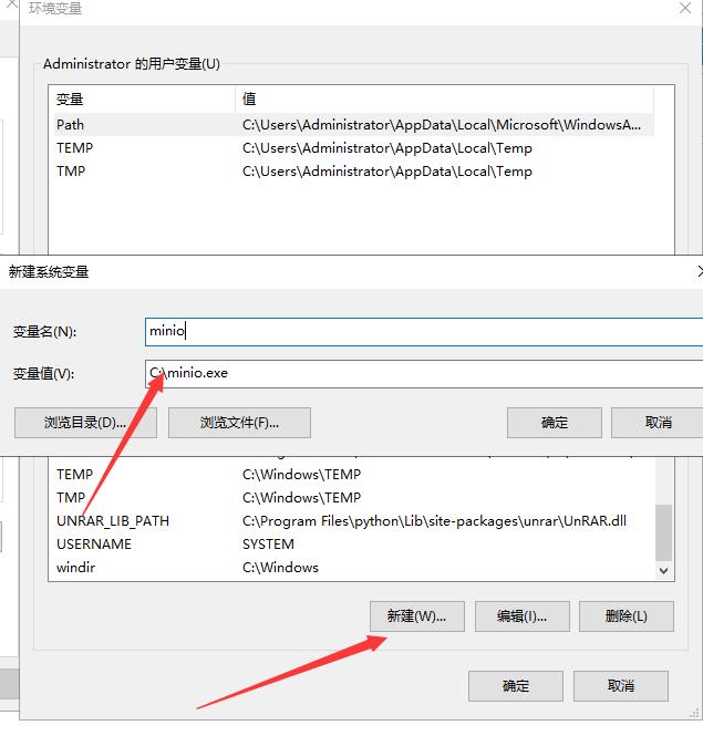 windows server  2019 安装Dochub文库系统(前期准备)
