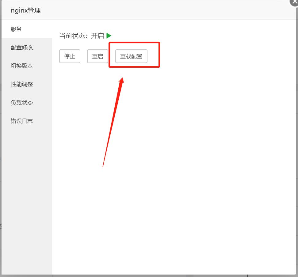 宝塔面板小技巧:套 CloudFlare 后,利用 NGINX 获取用户真实 IP