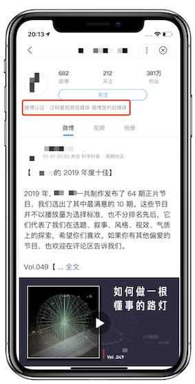 百度发布 2020 年:百度搜索优质内容指南