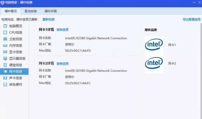 ioflood:E3-1230v2 100TB @ 1gbps 32GB ram 1x1.6TB SSD + 1x10T hdd / 29 IPs