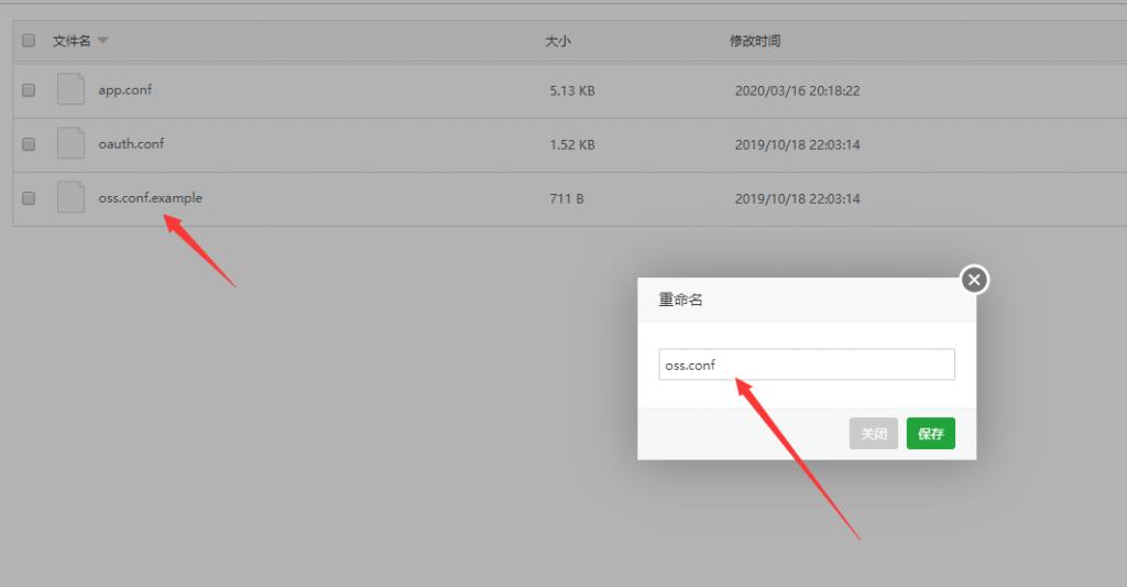 乌班图安装 Calibre :Setting up desktop integration failed with error: